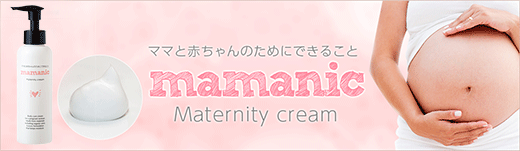 mamanic Maternity Cream