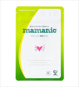 ママニック 葉酸サプリ 定期購入