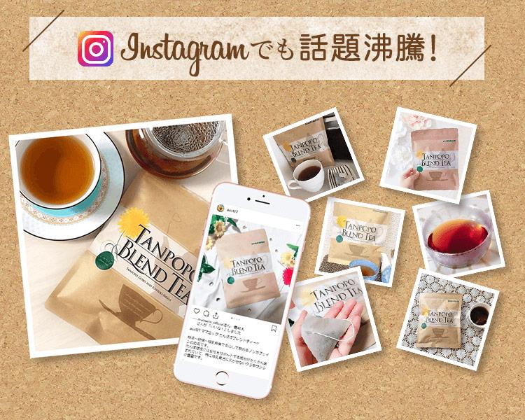 instagramでも話題沸騰!